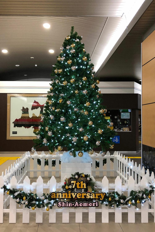 新青森駅クリスマス 装飾