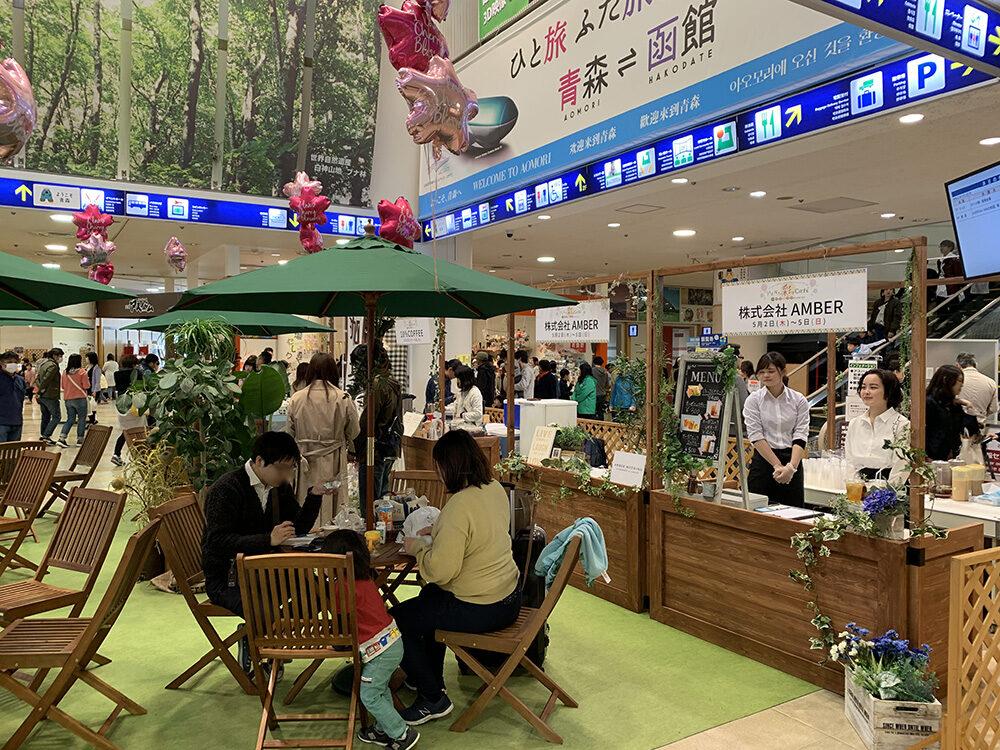 イベント「アスパム彩りCafe」会場設営