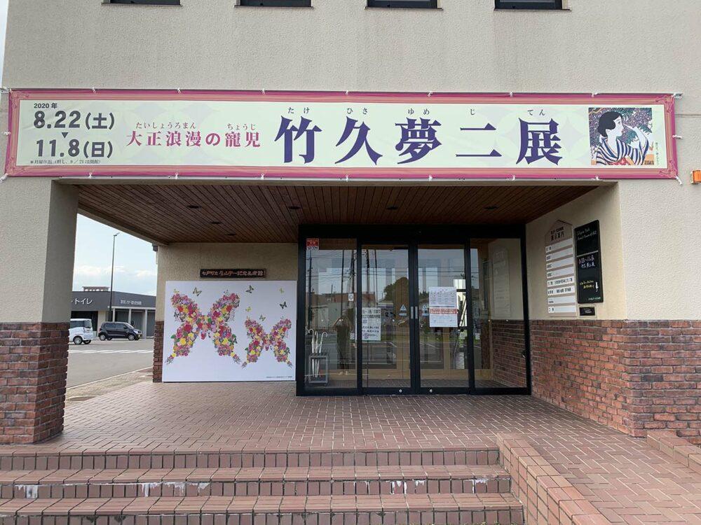 七戸町フォトジェニックスポット